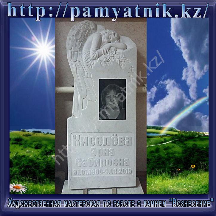 Памятники из мрамора в казахстане памятники в омске цены с Дербент