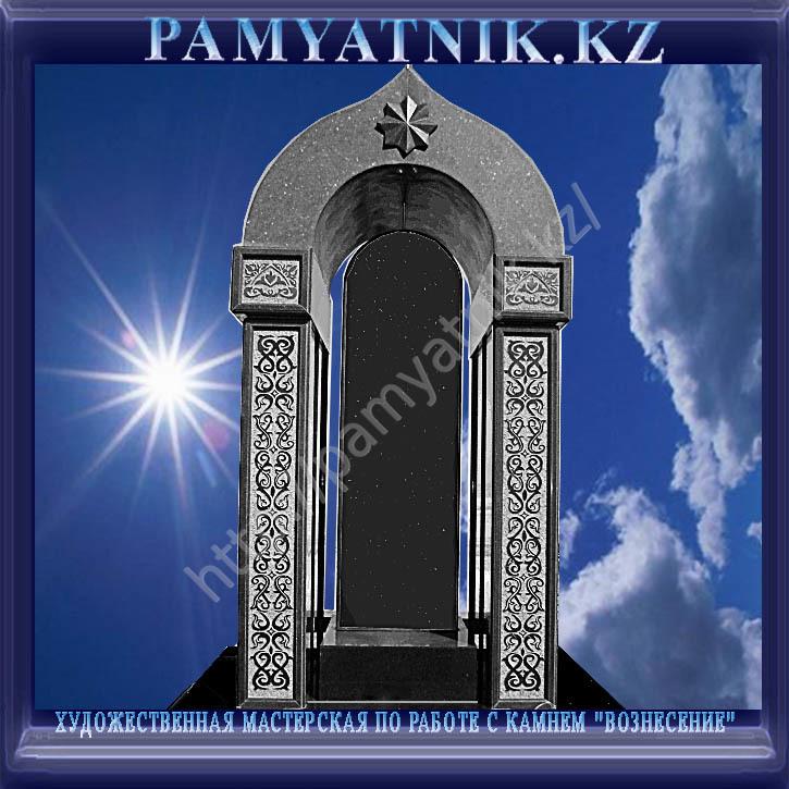Памятники из мрамора в казахстане двойные памятники с гранитной крошкой