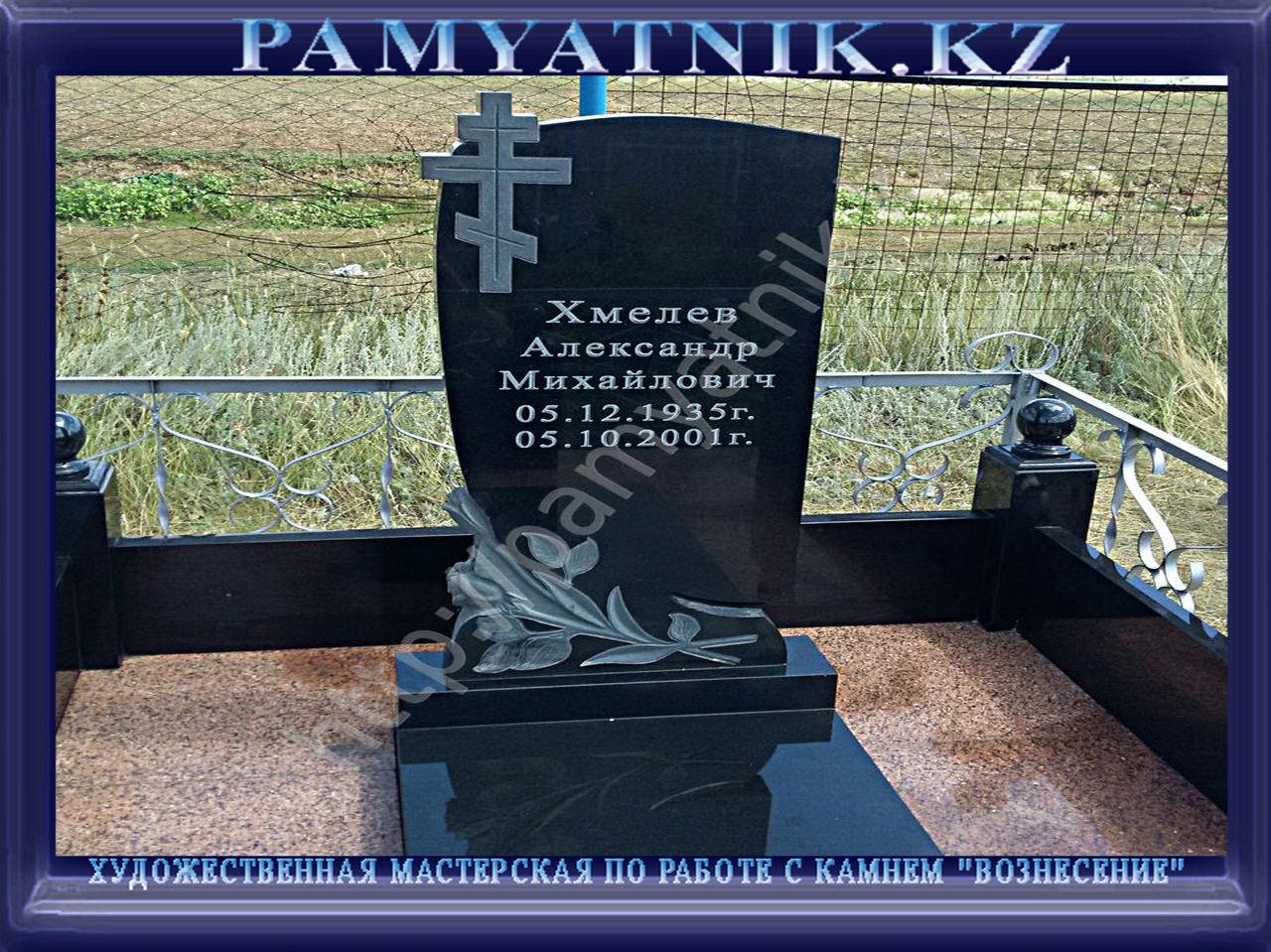 Надгробные памятники из гранита фото цена xray надгробный памятник для родителей руками