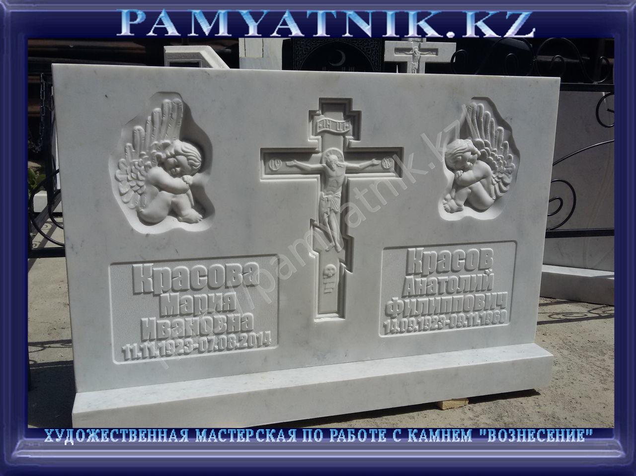 Надгробные памятники из гранита фото цена xray памятник ярославу мудрому ярославль