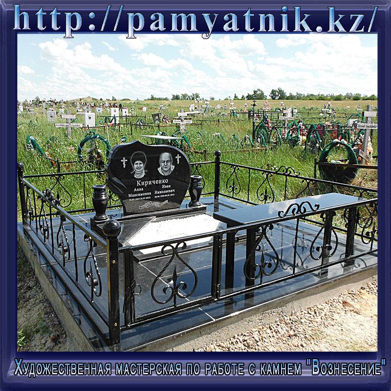 Памятник подешевле Саянск Ваза. Покостовский гранит Ессентуки